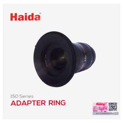 Haida 67mm Adapter Ring for 150mm Filter Holder