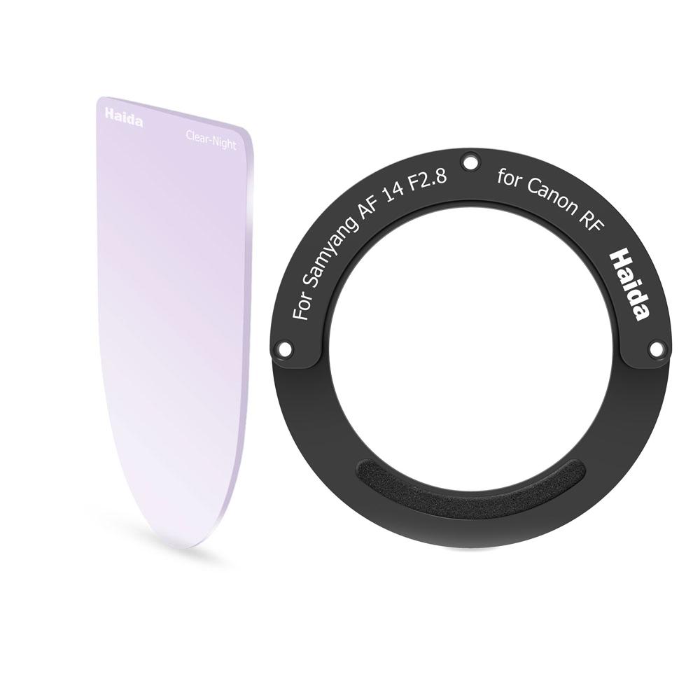 Haida-Rear-Lens-Clear-Night-Samyang-AF-14mm-Adapter-Ring
