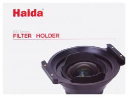 Haida-150mm-Holder-Blank-Box
