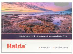 Red-Diamond-Reverse-Blank-Box