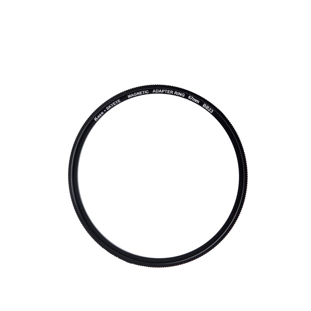 67mm-Ring