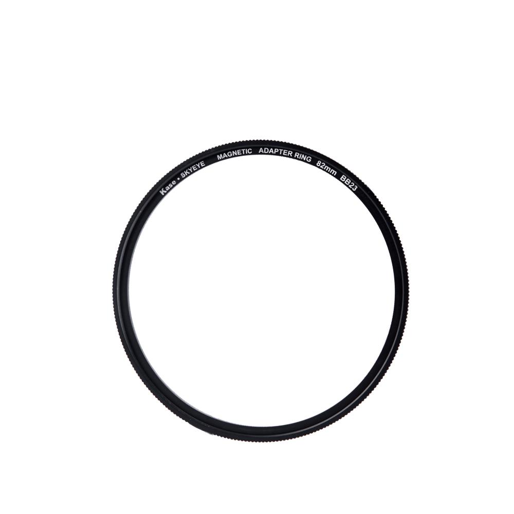 82mm-Ring