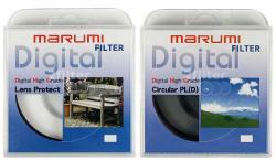 MAR40DHGCPLKIT-for-2filter