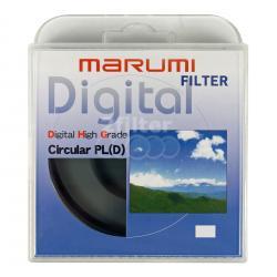 MAR77DHGCPL_01.jpg