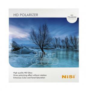 150mm-HD-Polarizer-box-WM